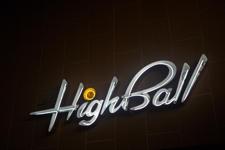 TheHighball5